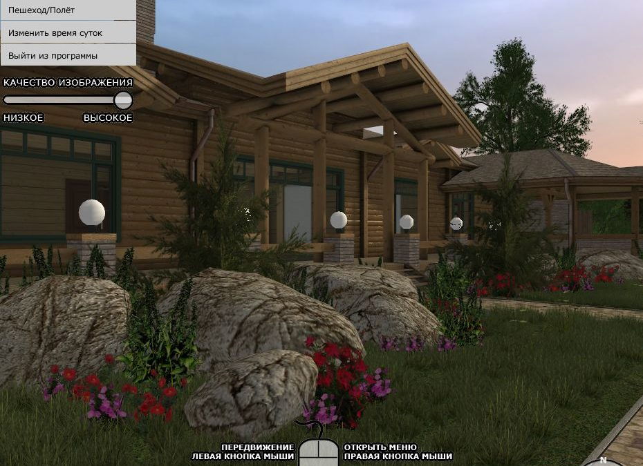 Realtime Architectural Visualization with Unity3D